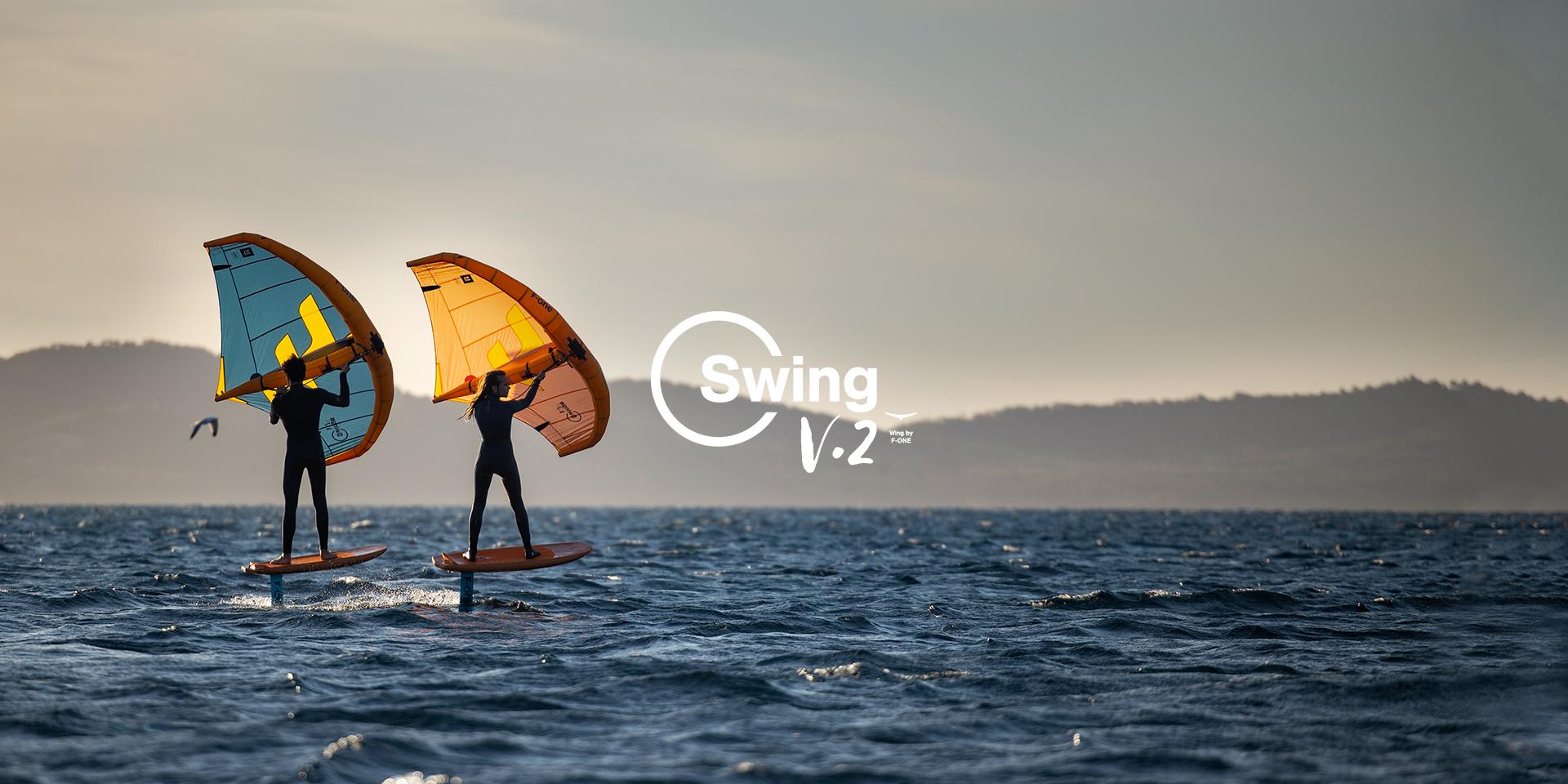 Banner Swing V2